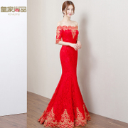 The bride dresses long wedding dress fishtail shoulder slim dress red 2017 party a new autumn