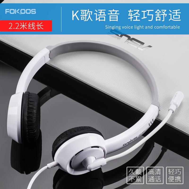 Desktop notebook computer headset microphone two-in-one long-term children's headset with microphone network course iPad English listening and speaking mobile phone games for hand-eating chicken listening and Dialectics