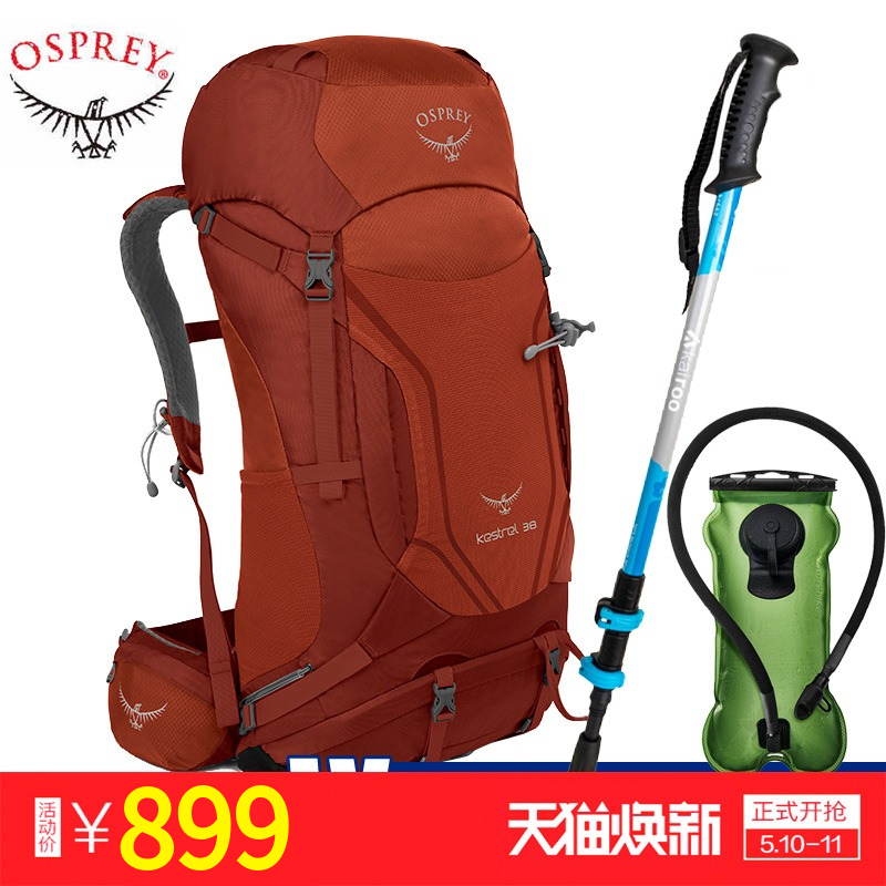 Osprey kestrel Kitty 28/32/38/48L Mountaineering Bag Backpack Outdoor Hiking Backpack