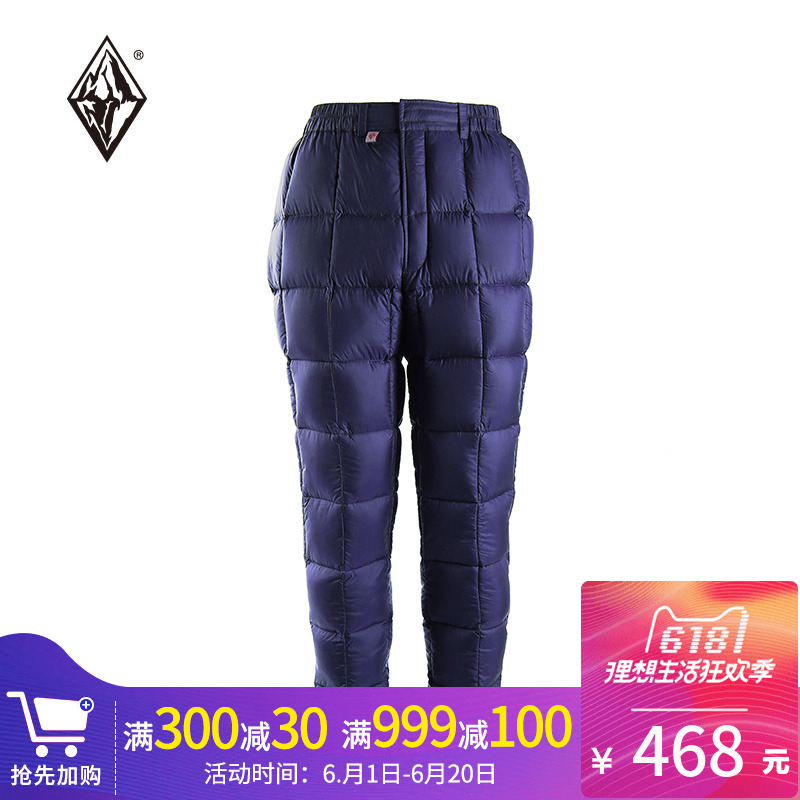 Black Ice Aurora 200/100 Outdoor Skiing Goose Down Light Thickening Warm Down Pants Windbreak and Waterproof
