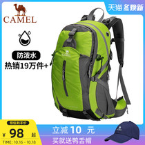Camel outdoor climbing bag mens large capacity light shoulder 揹 bag womens hiking bag oversized waterproof travel bag