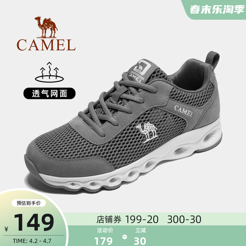 Camel outdoor casual shoes mens spring 2021 cool breathable mesh womens anti-slip travel shock-absorbing sneakers