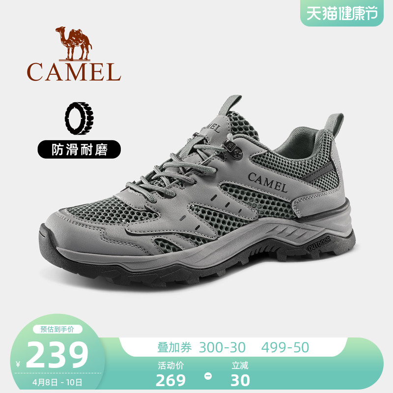 Camel outdoor shoes mens spring 2021 new casual low-help shock-absorbing anti-slip wear womens hiking shoes