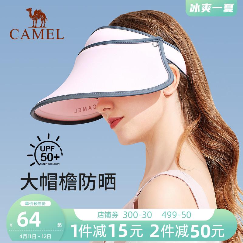 Camel UV hat womens empty top sun hat sunscreen cap cover face large along the cap summer big cap eaves sun hat