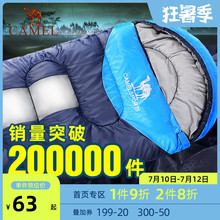 Camel sleeping bag for adults outdoor camping in winter