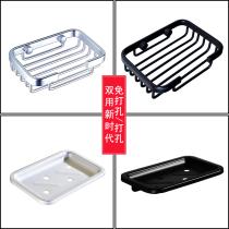 Space aluminum bathroom rack soap box soap net bathroom soap rack bathroom rack Round square soap Mesh