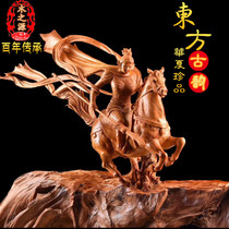 Taihang cliff Cypress root carving ornaments natural shape with landscape Guanyin Maitreya living room woodcarving home crafts