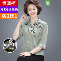 Hengyuanxiang middle-aged mother summer dress Hangzhou silk top female big mulberry silk middle-aged Western style short-sleeved T-shirt