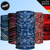 German-made HAD magic headscarf outdoor hiking and cycling seamless multi-function quick-drying scarf Anti-UV sunscreen headscarf