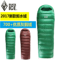 Black Ice Down Sleeping Bag E400/E700/E1000 Outdoor Adult Camping Envelope Down Sleeping Bag Lovers