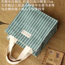Dessin animé mignon sac à lunch Sac À lunch Sac Étudiant boîte à lunch sac de rangement main transporter petit sac femelle