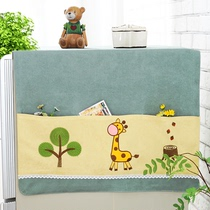 Refrigerator cover towel dust cover single door to double door refrigerator cover Gabe with storage towel pastoral washing machine cover