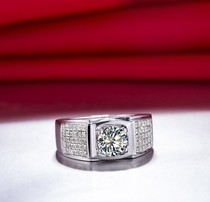 Chow Tai Fook PT950 platinum diamond ring 18k white gold one carat can be lettered domineering atmosphere mens ring