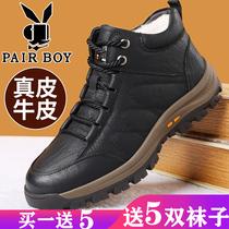 男士棉鞋冬季加绒保暖加厚大尺码高筒皮鞋男真皮羊毛皮毛一体雪地靴