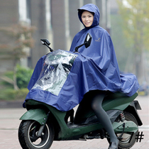Counter heaven raincoat electric car poncho thickening does not crack soft single men and women bicycle bicycle lengthened large