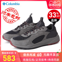 2020 spring and summer new products Colombia waterproof mens shoes CITY Outdoor Sports light hiking walking shoes BM0079