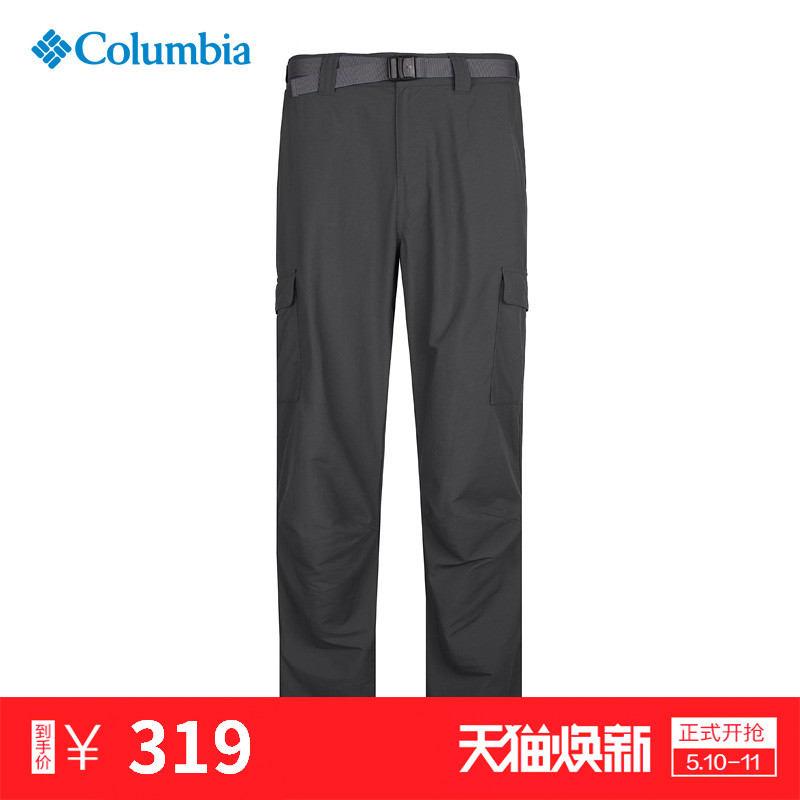 New Colombian Outdoor Men's Pants AE8686 for Spring and Summer of 2019