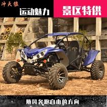 4-wheel Adult Go-kart ATV Mountain Motocross Single Double Gasoline Electric Axle drive Four-wheel drive
