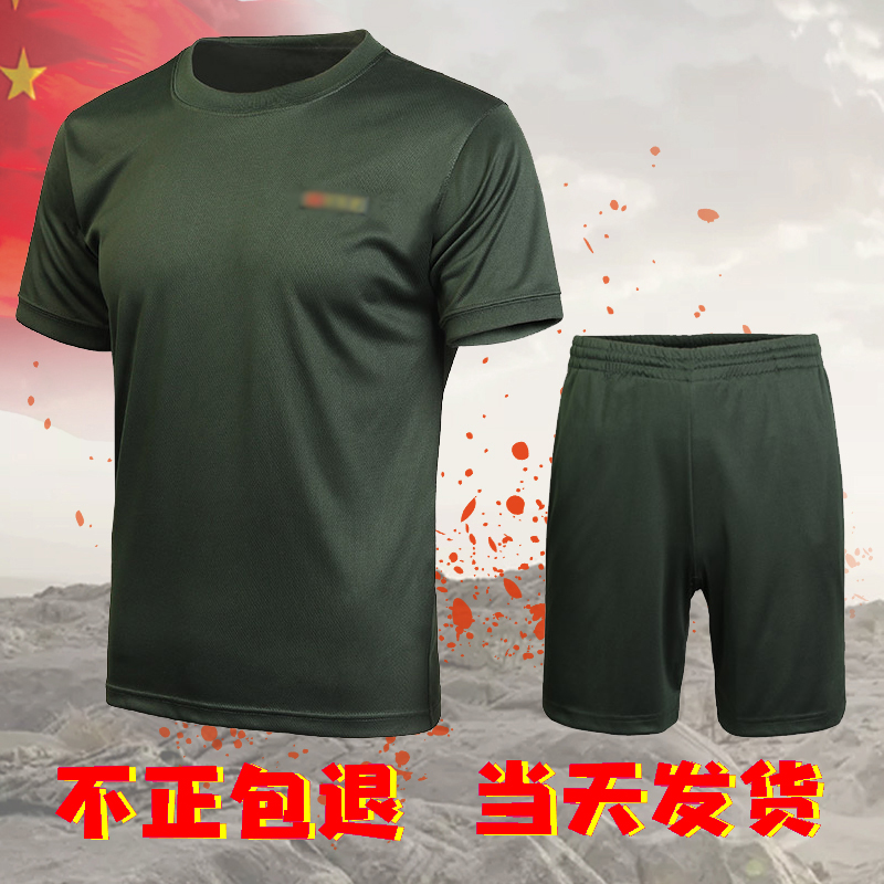 Fitness suit short-sleeved suit mens round-necked summer quick-dry shorts martial arts training clothes new quick-dry tactical t-shirt