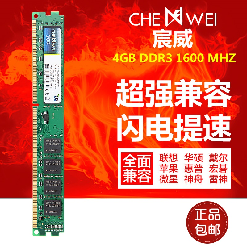[The goods stop production and no stock]Ddr3 1600 16g, the new three generations of DDR3 1600 8G memory is fully compatible with computer desktops Shuangtong 16G 2G 1333