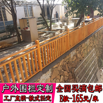 Antiseptic Wood Fence Carbide Wood Fence Outdoor Solid Wood Fence Garden Courtyard Fence Grid Wood Fence