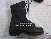 Russian active boots with Russian emblem and tactical boots