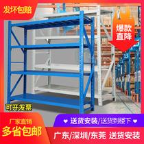 Shelves shelves shelves multi-storey warehouse display multi-function warehouse shelves home iron shelf storage free combination