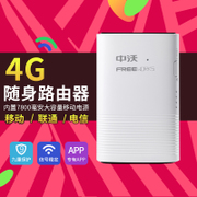 4G portable mobile wifi portable router SIM Cato on-board wife device wireless charging treasure