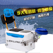 Fishing box of the new multi-purpose fishing box platform fishing supplies Gantry fishing box insulation box Fishing Box