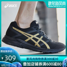 ASICS Arthur 19 Spring and Summer Shoes GEL-CONTEND 4 Sports Shoes T8D4Q-013