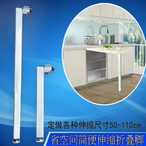 Multifunctional RV Lifting Stainless steel telescopic folding leg square invisible table adjusting foot bar support accessories