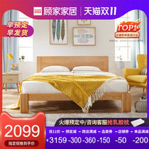Gujia home solid wood 牀 modern simple master bedroom double 牀 1.8 meters 牀 Nordic furniture PTDK500 Taishan)