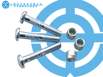 Ann brand core rivet ring groove type (also known as Hack nail) all-aluminum round head