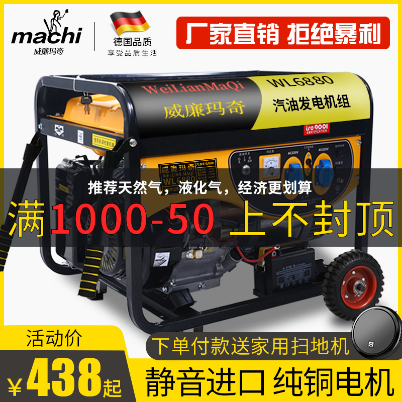 Generator household small 220v silent outdoor portable mini 5 kW three-phase 380v diesel engine ah