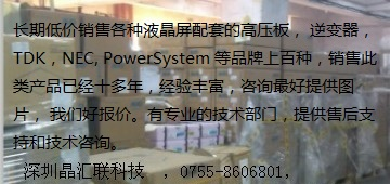 PLCD1717433 KING CORE HY1009 AC-1386B 98PMV3 HIV 457 substitute board