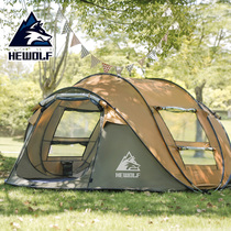 Tent Outdoor camping thickened anti-storm equipment Portable folding automatic pop-up camping childrens beach tent