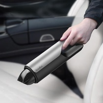 Tail yield) AutoBot V Lite car USB vacuum cleaner wireless charging car Mini small household