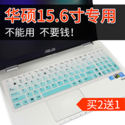 The 15.6 inch ASUS notebook computer keyboard protective film w519l 5 generation stone Flying Fortress fl5800