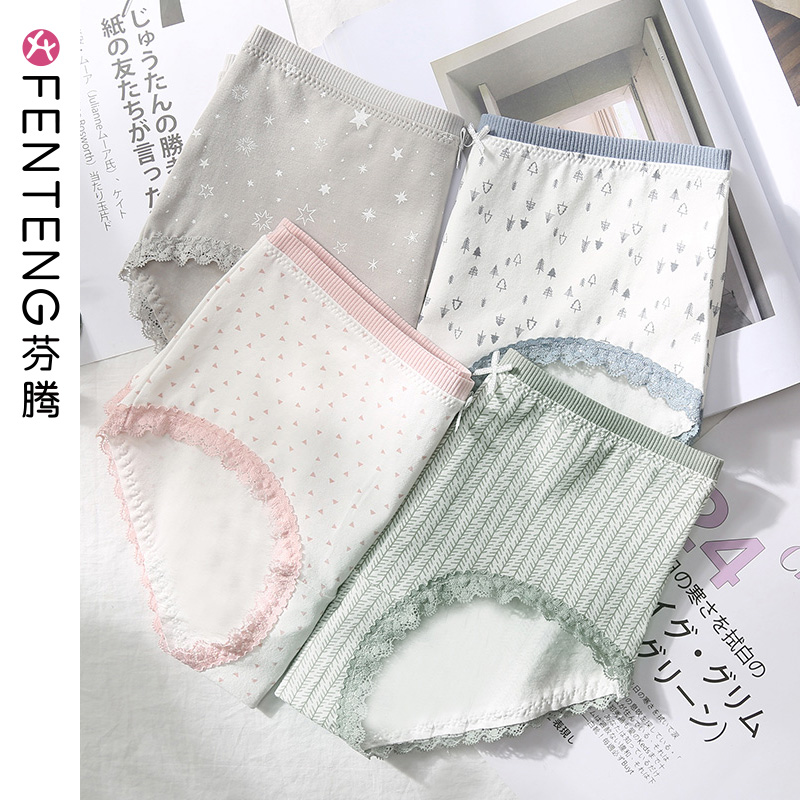 Fenten mid-waist panties female antibacterial pure cotton crotch sexy hips cartoon girl day system breathable large size triangle pants head