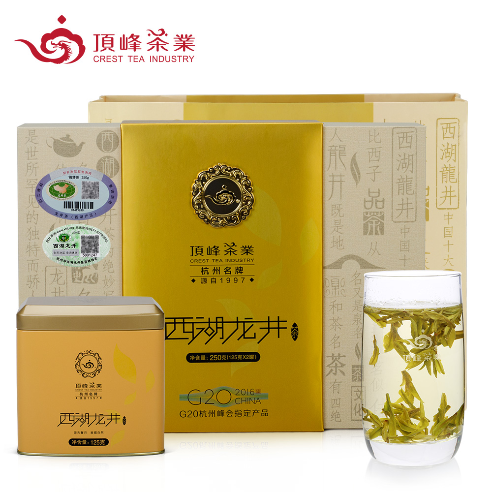 Top Peak Tea West Lake Longjing 2018 New Tea List Mingqian Spring Tea Premium AAA Green Tea Leaf Gift Box