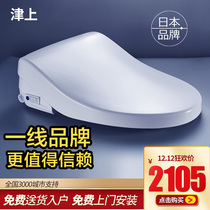 Japans new model is the hot intelligent toilet cover sitting toilet cover plate wireless remote control heating cleaning Drying