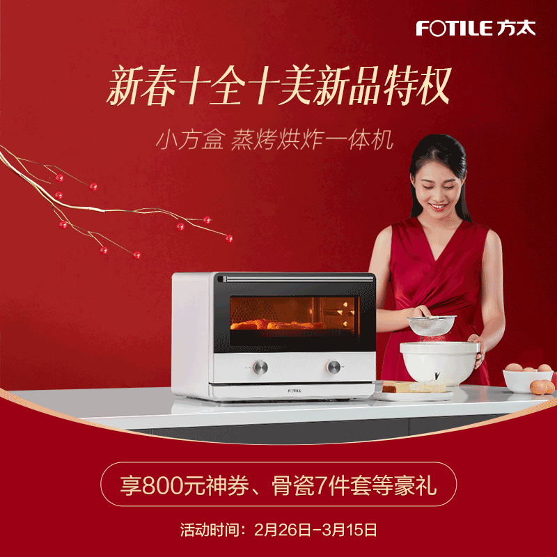 New small square box 0.1 yuan to enjoy 800 yuan shen certificate bone porcelain seven-piece set of surprise phone charges and other 7 benefits