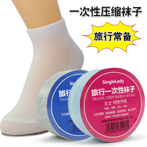 Travel business trip Disposable socks outdoor travel mens and womens thin sweat-absorbing cotton socks in the socks portable compression socks