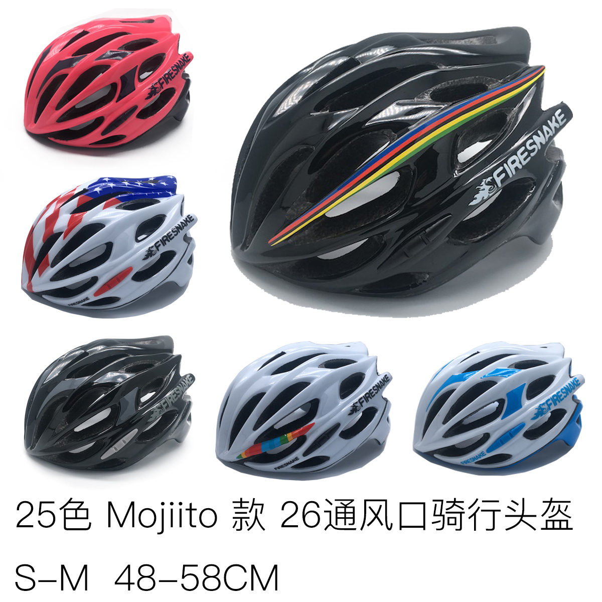 Mojito Pudong bicycle mountain bike men's ultra light pneumatic road bike female broken wind ring riding helmet