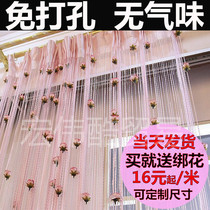 Encrypted bold rose sous-stream curtain cut off light luxury decoration girl bedroom living room hanging isolation line curtain