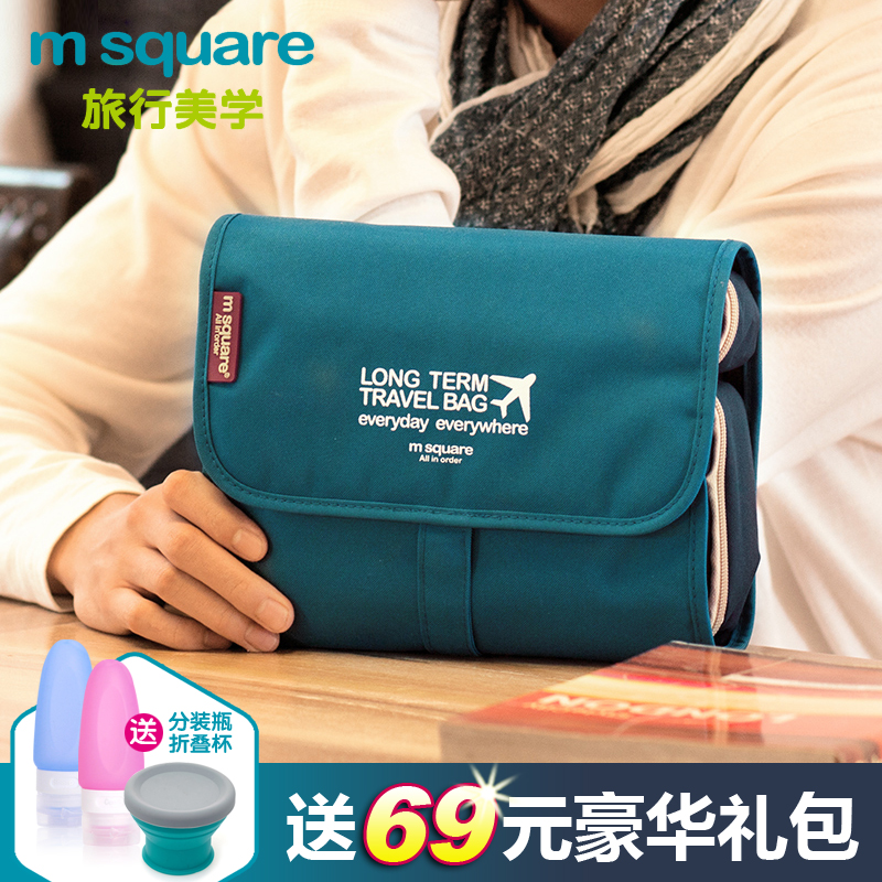 Travel Washing Bag for Men and Women Portable Travel Small and Large Folding Waterproof Receiving Bag Large Capacity Thickening Suit Korea