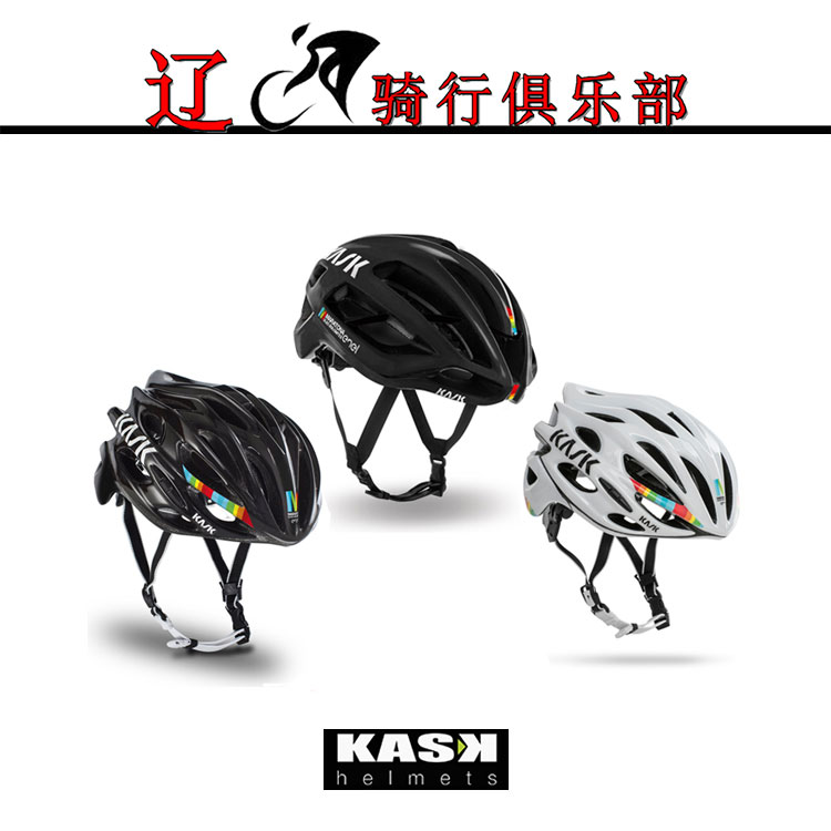 KASK MOJITO MOGITO PROTONE Putony Highway Vehicle Helmet MARATONA Limited Edition