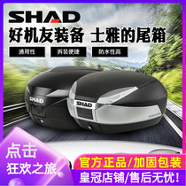 shad Shad tail box Motorcycle trunk Universal 33 39 48 Qiaoge i electric car Shad 29