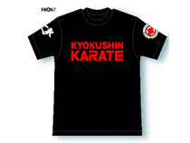 Polar Karate T-shirt extremely real karate Soto and Karate T-shirt All Japan limited T-shirt