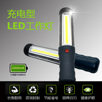 Manufacturers Authorized Heng Ming Tong brand rechargeable lithium-ion car maintenance work lamp emergency lighting ultra-bright camping lights